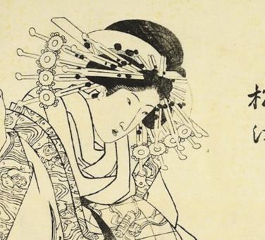 Shrnutí knihy: Vědomá prostitutka (Veronica Monet)